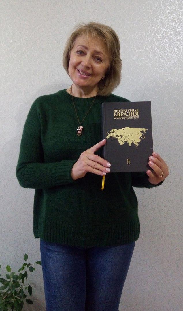 Галина Матюшина