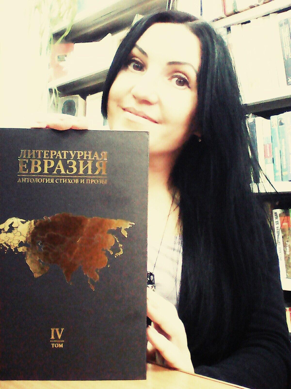 Лариса Гладина