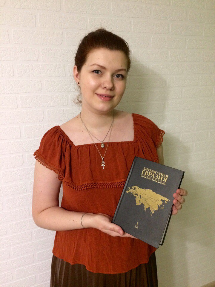 Екатерина Аношкина