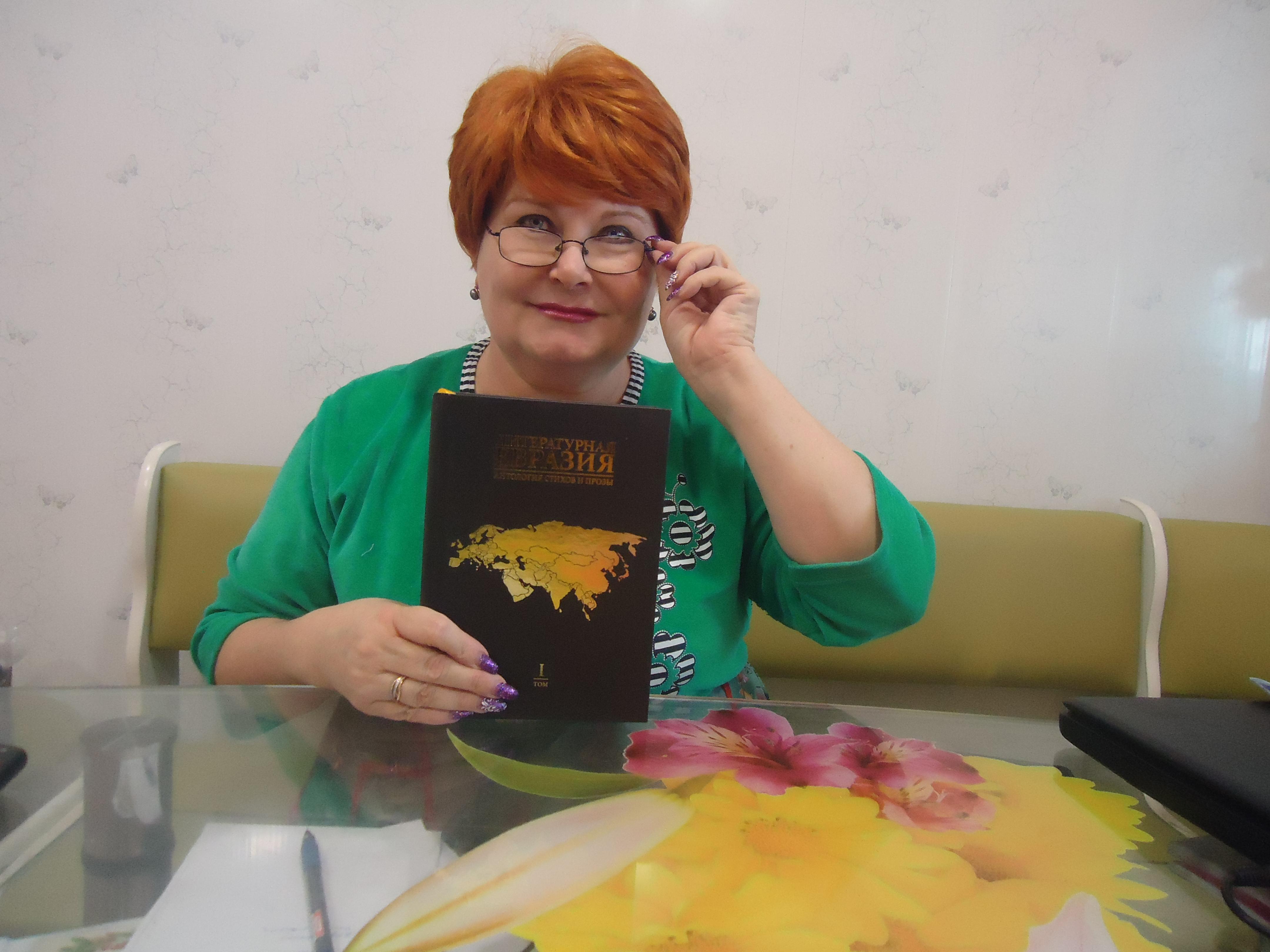 Екатерина Гудченко