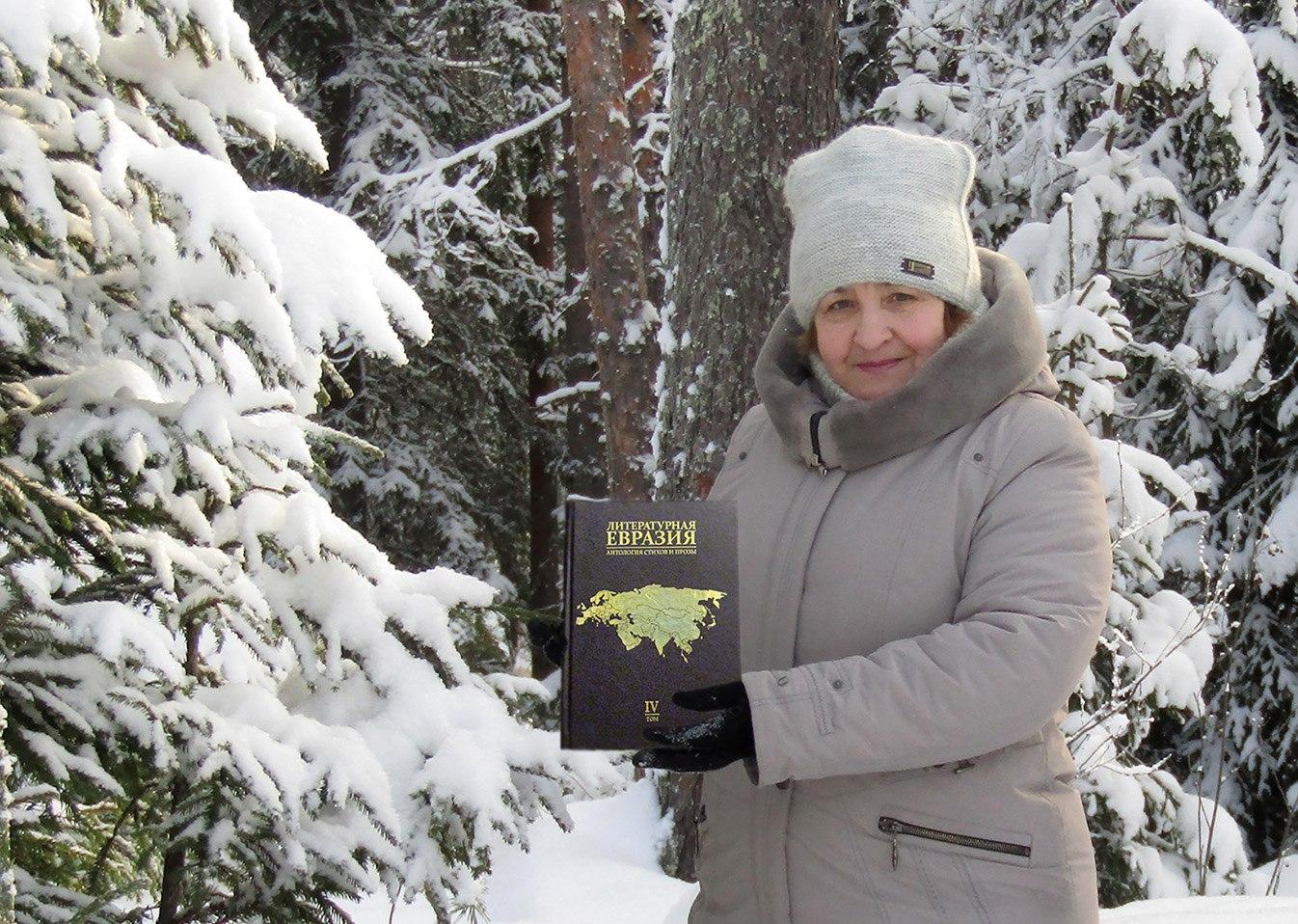 Светлана Епифанова