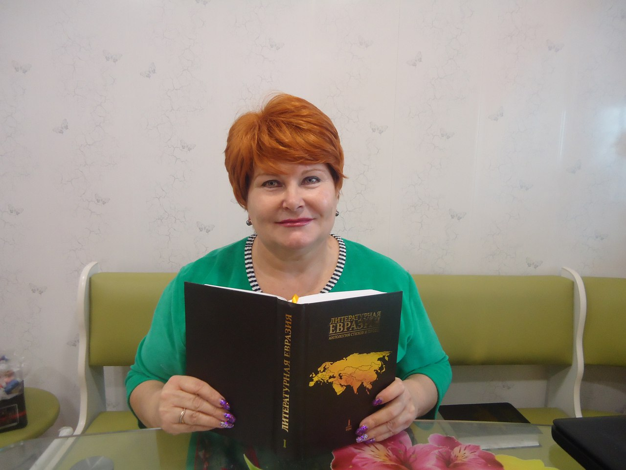Екатерина Заяц