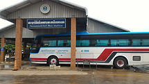 Savannakhet bus station