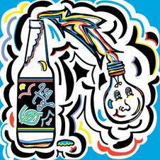 """""""Beer-spiration"""""""