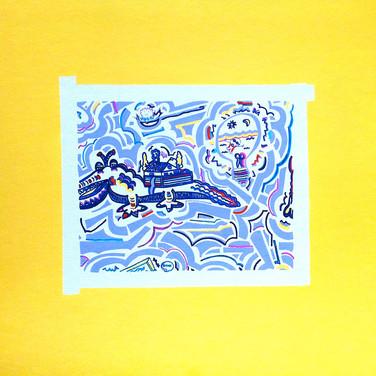 Qroqodile Tape Print