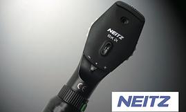Neitz oftalmoskop.png