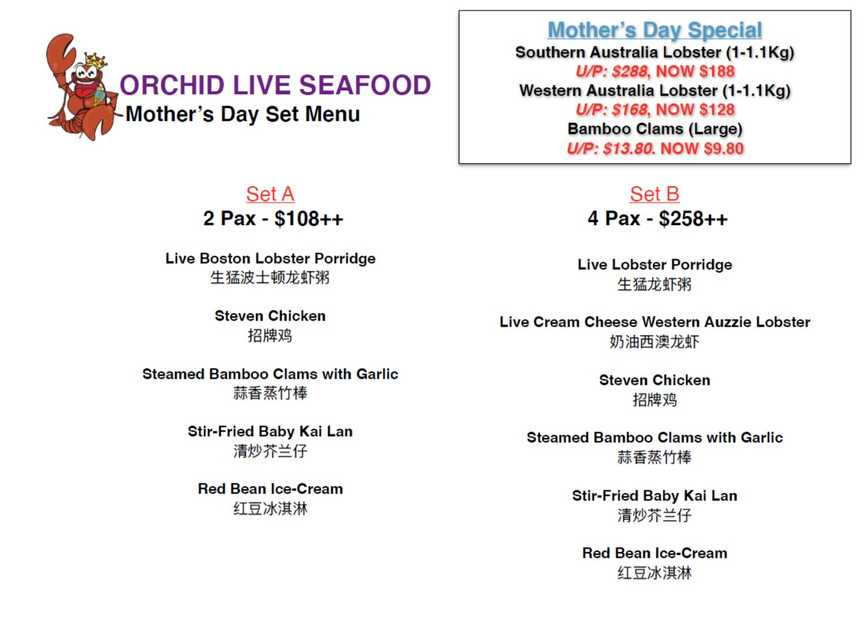 Mother's Day Set Menu 1