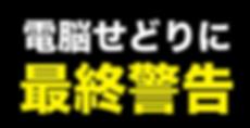 スクリーンショット 2019-06-07 19.14.33.png