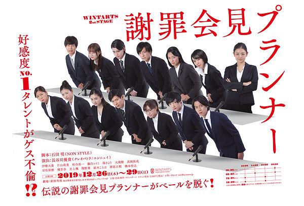 dipe_web _syazai.jpg