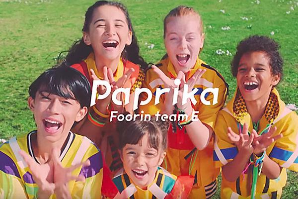 paprika_e_2.jpg
