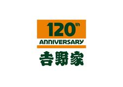 吉野家 120周年ロゴ