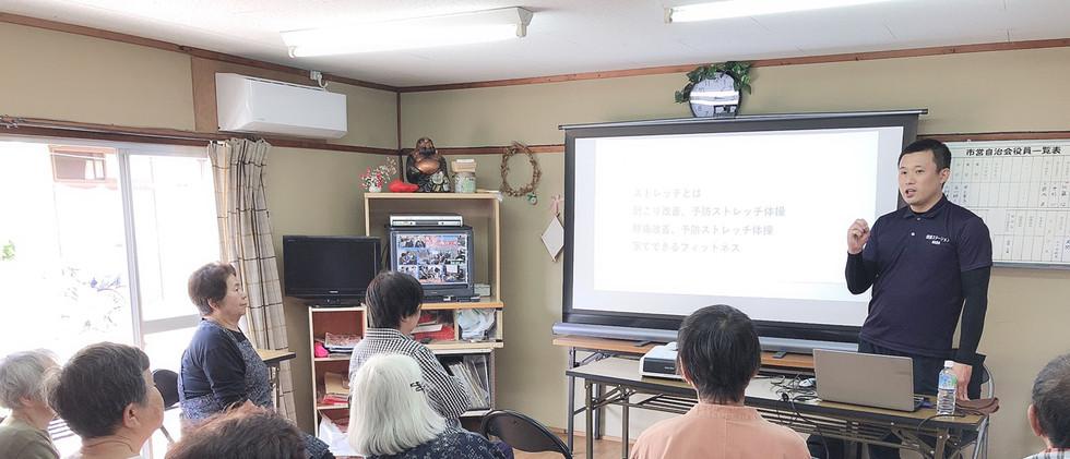 天理市高齢者セミナー(ストレッチ教室)