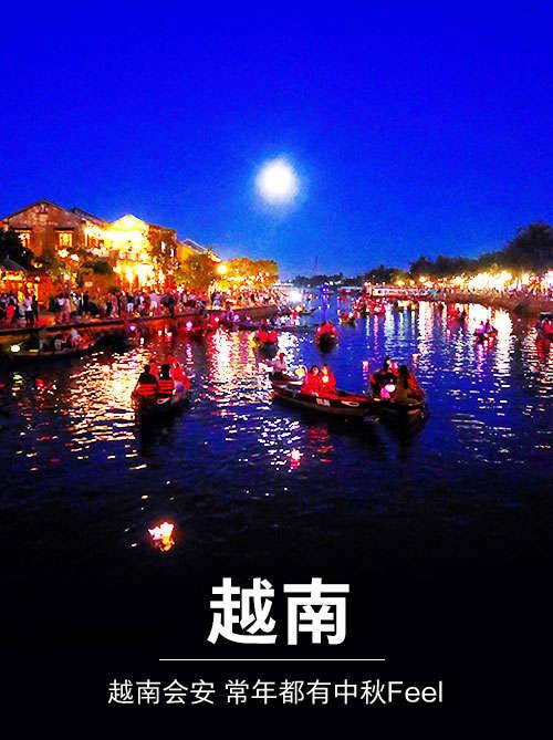 """穿越之旅!游岘港、会安和越南""""紫禁城"""""""