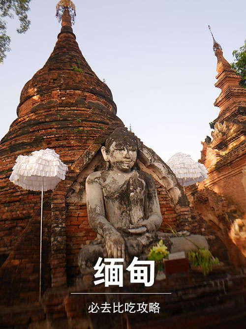 世界十大最美日落!缅甸Mandalay 乌本桥旅游攻略