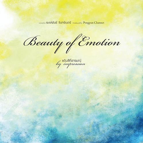 Beauty of Emotion - LP