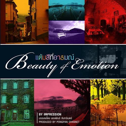 Beauty of Emotion - CD