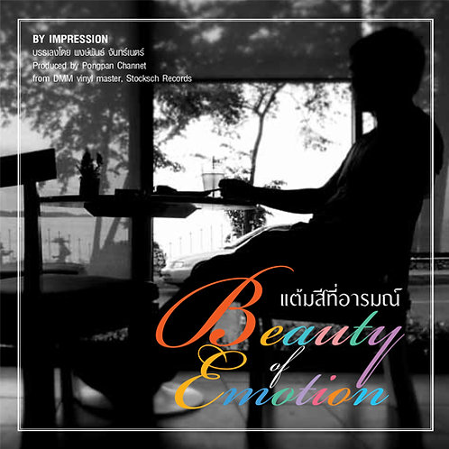 Beauty of Emotion - CD (imported)
