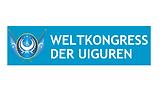 DE-logo-headerde.png