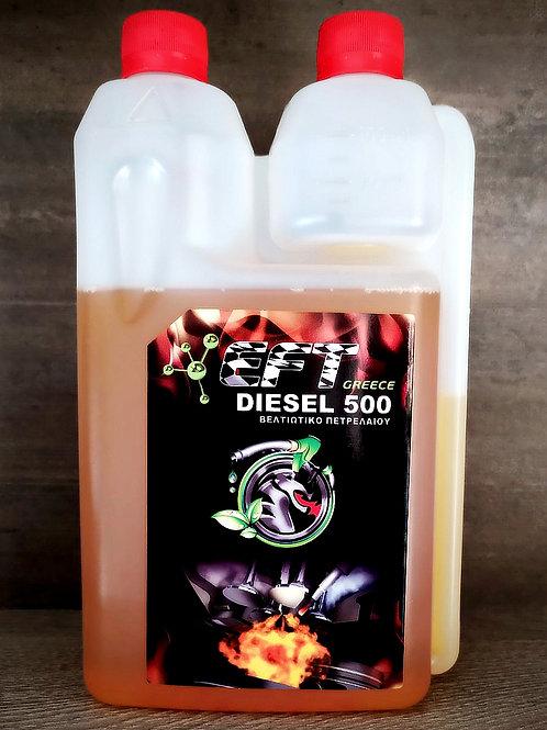 DIESEL 500 (Βελτιωτικό πετρελαίου κίνησης)
