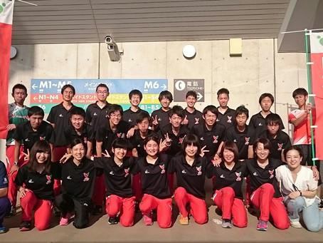 東日本実業団陸上選手権