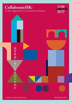 CHK Cover.JPG