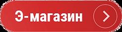 latvijassveces eveikals ru.png