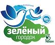 Зеленый городок-Вода Минеральная.png