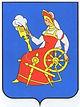 Логотип Администрации.jpg