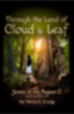 Through the Land of Cloud and Leaf, Bk 2, Scions of the Aegean C