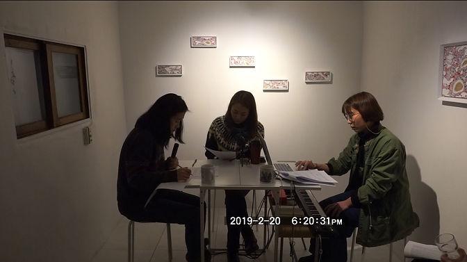 2019 연결음 낭독회.jpg