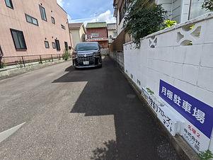 名塚2.jpg