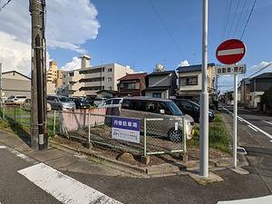 天塚2.jpg