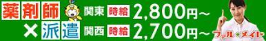 ファルメイトよこ (1).png
