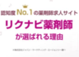 りく (1).png