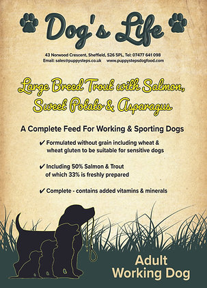 Complete feed for large breed dogs