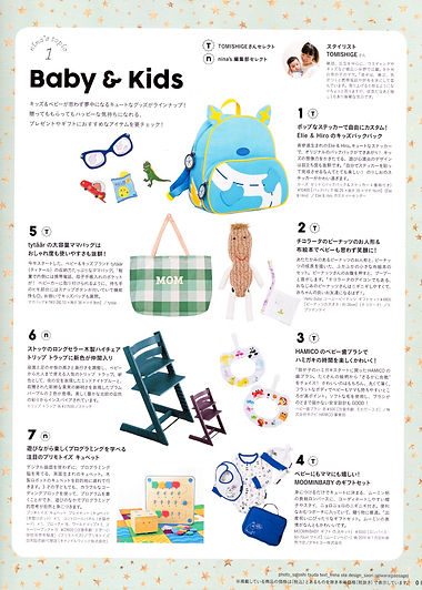 Nina's magazine-2.JPG