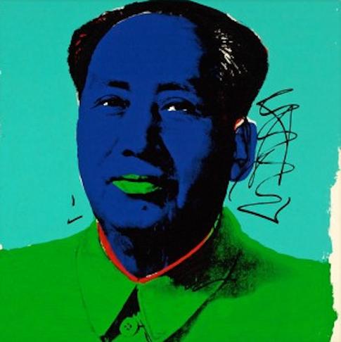 Mao FS 99