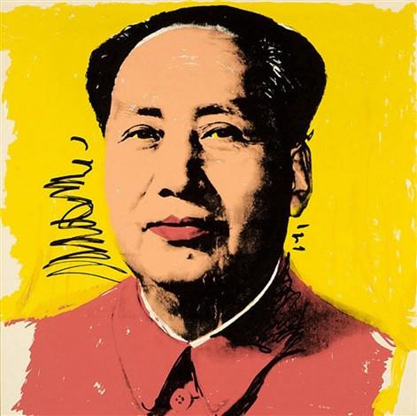 Mao FS 97