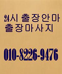 대전안마4.jpg