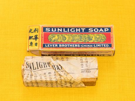 Sunlight Soap Seifenmuseum