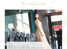 柴咲コウさん Official Site