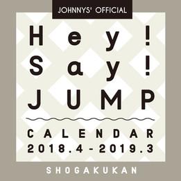 Hey!Say!JUMP カレンダー