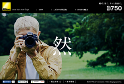 "Nikon""D750 スペシャルコンテンツ""撮影・出演"