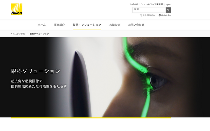 Nikon ニコンヘルスケア広告 撮影