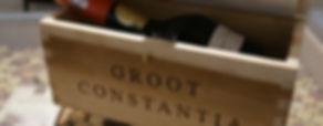 Groot-constantia-vignoble (3).JPG