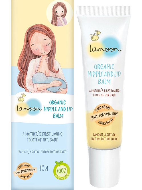Lamoon Organic Nipple and Lip Balm