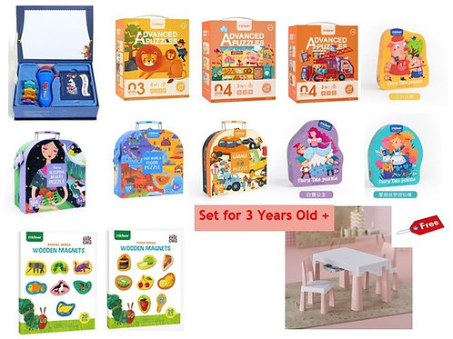 MiDeer Set for 3+ years old MDPS3303