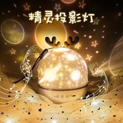 Night Lighting Lamp Projector 360 Degree Rotation - Cute Deer Music