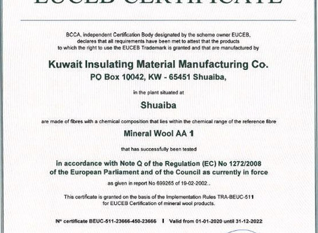 KIMMCO-ISOVER Glass wool is now EUCEB certified!!!!!!