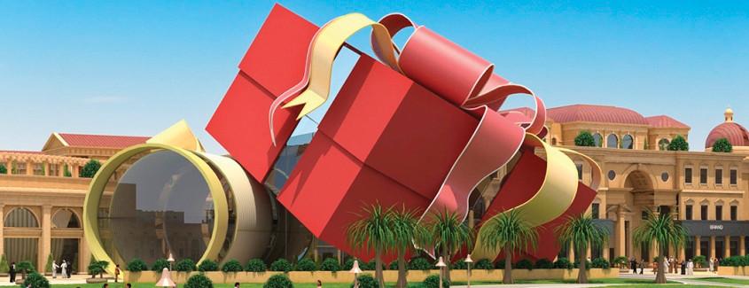 Katara Childrens Mall